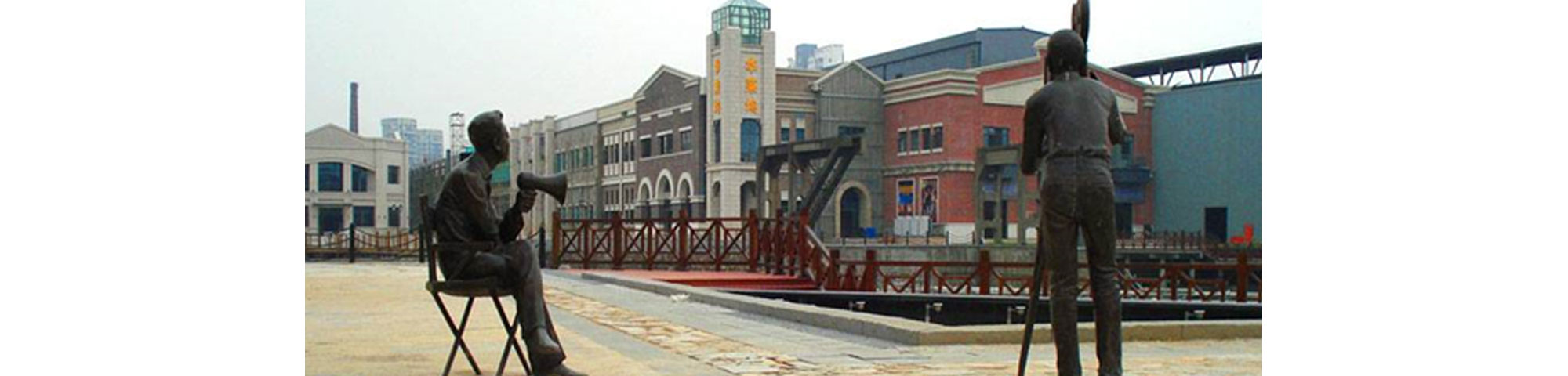 Wuxi Studios