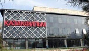 A building in Kazakhstan.