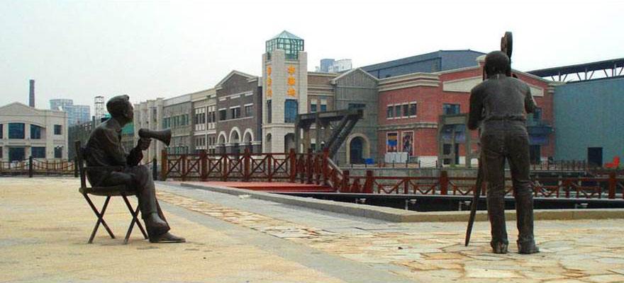 Wuxi Studios building exterior.